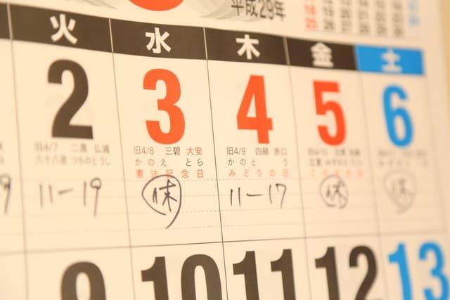 カレンダー シフト表